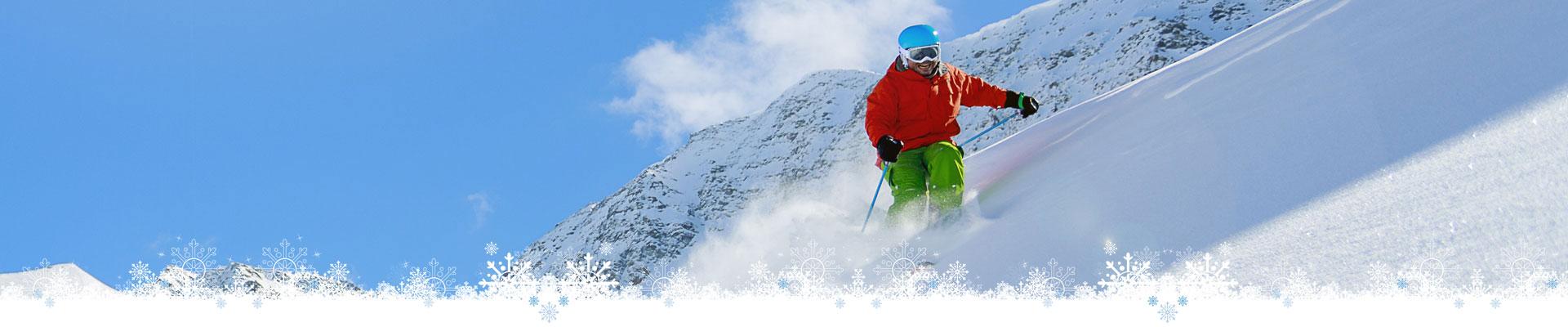 skifahren-tirol